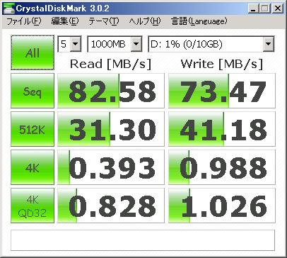 disk_ok
