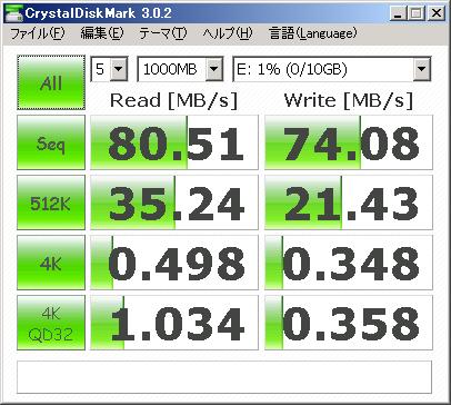 disk_ng